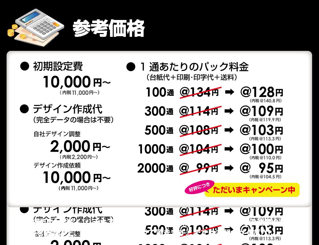 24_price